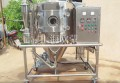 喷雾干燥机使用顺流系统干燥更高效