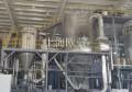 YPG压力式喷雾冷却干燥机喷嘴的雾化压力能量