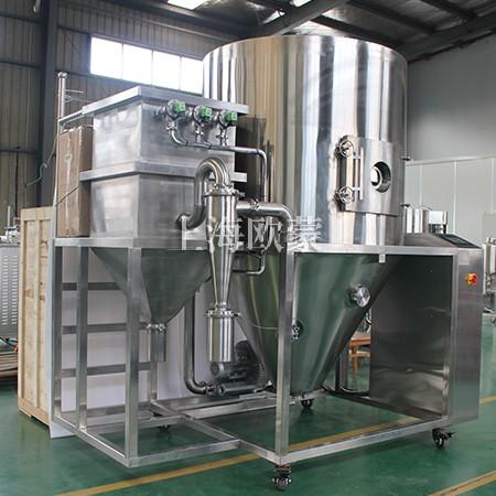 二氧化硅用喷雾造粒干燥机,陶瓷喷雾造粒机