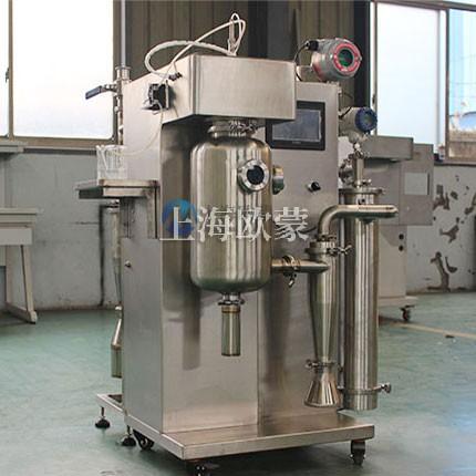 OM-BLG-2有机溶剂喷雾干燥机技术参数及原理
