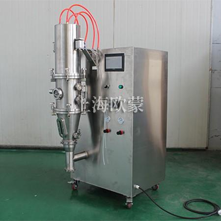 北京紫萌医药订购实验室流化床一步制粒机OMFL-0.5