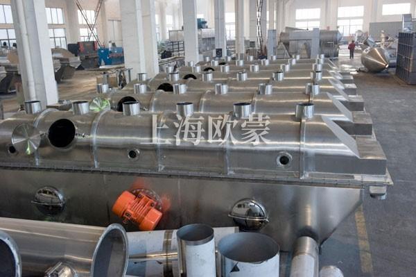 鸡精生产线振动流化床烘干机,振动流化床干燥机工作原理