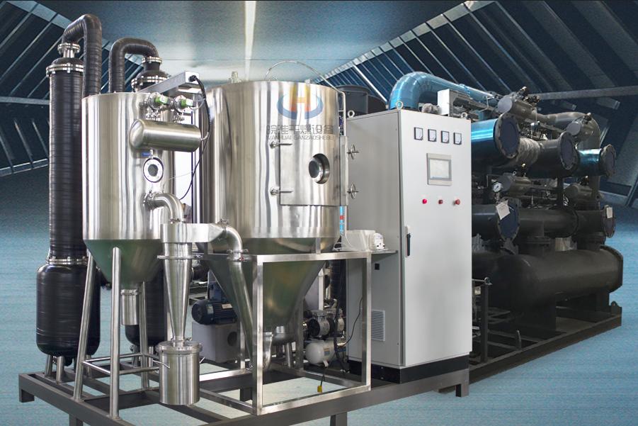 有机溶剂喷雾干燥机,防爆型氮气闭式循环喷雾干燥机工作原理